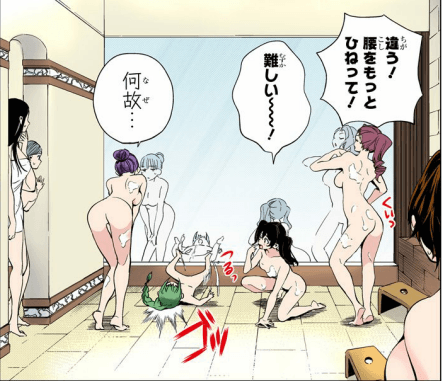 「終末のハーレム」無料セミカラー2巻番外編ネタバレ。女風呂がカラーで