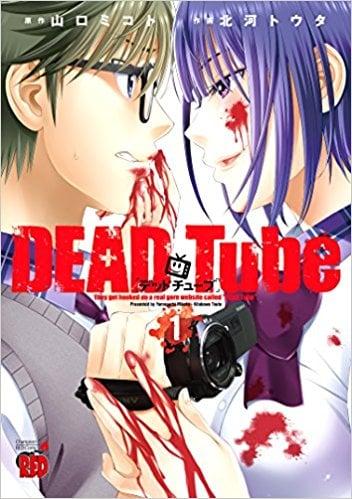 「DEAD Tubeデッドチューブ」無料ネタバレ1巻感想。エロと暴力の裏動画サイト!