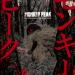 「モンキーピーク」無料ネタバレ感想1巻。山岳地帯で起る衝撃のパニックホラー開幕!