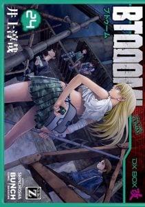 「BTOOOM!」漫画ネタバレ無料最新24巻。ヒミコ爆殺!?可愛すぎる武装部隊!