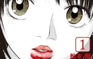 「ロッタレイン」無料ネタバレ感想1巻。父が再婚してできた蠱惑的な義妹
