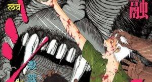 「マシラ殺戮の村」漫画ネタバレ無料1巻。死体に欲情するド変態美少女の自慰!