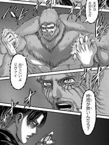 「進撃の巨人」ネタバレ最新103話。超大型アルミン襲来!リヴァイの一閃が血を散らす!