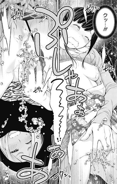 「すんどめミルキーウェイ」ネタバレ最新5巻27話28話。パイパン妹と姉妹丼で仲直り!