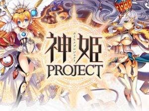 「神姫プロジェクトR」エロゲー感想。オトナだけが共にエロ神々と冒険を楽しめるR版超神化系RPG!