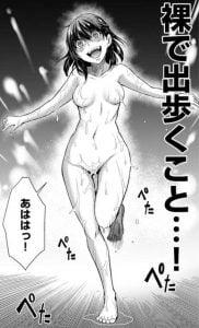 「ドクザクラ」ネタバレ最新1話2話3話。自撮りエロ写真流出で追い込まれる女子大生と全裸で疾走するアイドル!