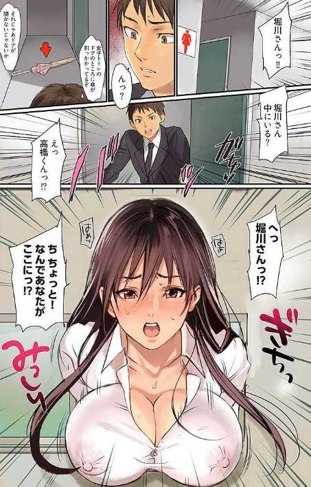 ぱい☆パニック 挟まれたデカぱい